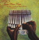 ジンバブエ ショナ族のムビラ2 アフリカン・ミュージックの真髄II(CD)