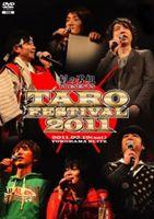 イベントDVD 刻の男組 PRESENTS TARO FESTIVAL 2011(DVD)