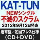 KAT-TUN/不滅のスクラム(通常初回プレス盤/CD+DVD ※メンバー企画スペシャル映像他収録)(CD)