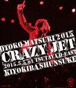 """清木場俊介/男祭2015""""CRAZY JET""""2015.5.5 at TSUTAYA O-EAST [Blu-ray]"""
