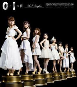 AKB48の人気曲ランキング!おすすめランキングのTOP10はどの曲?