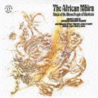 ドゥミサニ・アブラハム・マライレ/ジンバブエ ショナ族のムビラ3(CD)