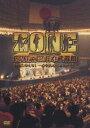 ZONE FINAL in 武道館 2005/04/01〜心を込めてありがとう〜(DVD) ◆20%OFF!