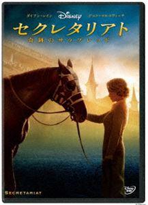 セクレタリアト/奇跡のサラブレッド(DVD) ◆20%OFF!