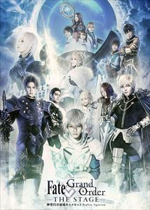 【DVD】Fate/Grand Order THE STAGE -神聖円卓領域キャメロット-(完全生産限定版)