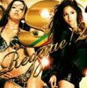 (オムニバス) S Reggae! 2 [CD]