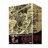 子連れ狼 冥府魔道の巻(DVD) ◆20%OFF!