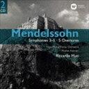 リッカルド・ムーティ(cond) / CLASSIC名盤 999 BEST & MORE 第2期:: メンデルスゾーン: 交響曲 第3〜5番 序曲集 [CD]