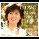 《送料無料》石野真子/Love Merry-go-round(CD)