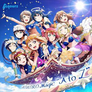 ゲームミュージック, その他 Aqours !ALL STARSKOKORO Magic A to ZCDBlu-ray CD