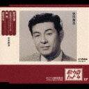 灰田勝彦/歌カラ・ヒット4 17: 野球小僧/水色のスーツケース/新雪/鈴縣の径(CD)