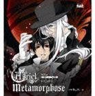 CD, アニメ Asriel TV Metamorphose CD
