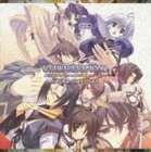 (ゲーム・サウンドトラック) PS2版 うたわれるもの-散りゆく者への子守唄 オリジナルサウンドトラック(CD)