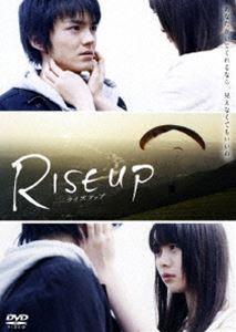 RISE UP ライズアップ(DVD)
