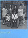 《送料無料》1リットルの涙 DVD-BOX(DVD) ◆20%OFF!