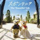 《送料無料》スポンテニア/The Beautiful Life(初回限定盤/CD+DVD)(CD)