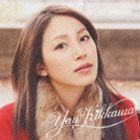 吉川友 / 世界中に君は一人だけ/Valentine's RADIO/チョコレート魂(期間限定盤B/CD+DVD/ジャケットType-B) [CD]