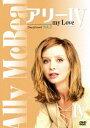 アリー my Love シーズン4 vol.2(初回生産限定)(DVD) ◆20%OFF!