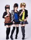 Buono!ライブツアー2010〜We are Buono!〜は絶対買う!