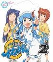 侵略!イカ娘 2(初回仕様)(BD) ◆20%OFF!