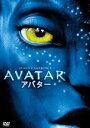アバター〔期間限定出荷〕(DVD) ◆20%OFF!