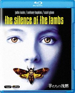 【第2位】20世紀フォックス・ホーム・エンターテイメント『羊たちの沈黙』