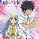 黒崎真音/TVアニメ とある魔術の禁書目録II EDテーマ: Magic∞world(初回限定盤/CD+DVD)(CD)