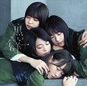 欅坂46 / 黒い羊(TYPE-B/CD+Blu-ray) ...