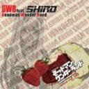 花澤香菜(DWB feat.SHIRO)/TVアニメ デッドマン・ワンダーランド キャラクターソング『シロ...