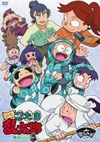 忍たま乱太郎 DVD 第19シリーズ 六の段 [DVD]