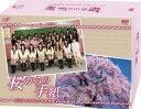 桜からの手紙 AKB48それぞれの卒業物語 通常版 DVD-BOX(初回仕様)(DVD) ◆20%OFF!