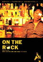 ON THE ROCK ◆20%OFF!