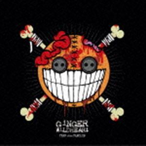 ジンジャー・ワイルドハート/イヤー・オブ・ザ・ファンクラブ(CD)