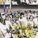 TRF/ULTIMATE FILMS 1994-1995(廉価盤) [DVD]