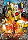 仮面ライダー キバ Volume.3 [DVD]