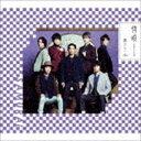 関ジャニ∞[エイト]/侍唄(さむらいソング)(初回限定盤/CD+DVD)(CD)