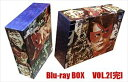 仮面の忍者 赤影 Blu-ray BOX VOL.2(初回生産限定) [Blu-ray]