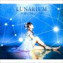 春奈るな / LUNARIUM(初回生産限定盤A/CD+Blu-ray) [CD]