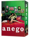 anego〔アネゴ〕 DVD-BOX ◆20%OFF!