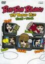 BON-BON-BLANCO/B3 Master Clips 2002-2004(DVD) ◆20%OFF!
