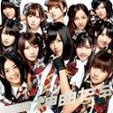 《送料無料》AKB48/神曲たち(CD+DVD)(CD)