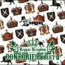 (オムニバス) REGGAE KINGDOM DAN CORLEON best II [CD]