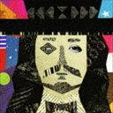 大橋トリオ / NEWOLD(通常盤) [CD]