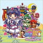 (ゲーム・ミュージック) みんなでまもって騎士〜姫のトキメキらぷそでぃ〜サウンドトラック VOL.1 [CD]