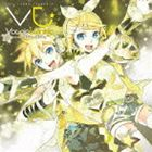 EXIT TUNES PRESENTS Vocalotwinkle feat.鏡音リン、鏡音レン [CD]
