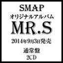 SMAP / Mr.S(通常盤/2CD) [CD]