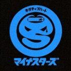 マイナスターズ/ネガティブハート(CD)
