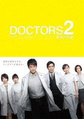 《送料無料》DOCTORS2 最強の名医 Blu-ray BOX(Blu-ray) ◆20%OFF!