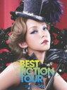 安室奈美恵/namie amuro BEST FICTION TOUR 2008-2009 [DVD]