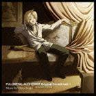 アニメソング, その他  FULLMETAL ALCHEMIST Original Soundtrack 1 CD